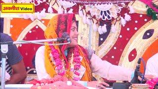 नये रंग में दिखी शास्त्री रवीता यादव कंश बध में//Ravita shastri 9411439973