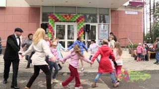 Школа танца Виктории Гофман
