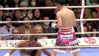 ボクシング ワンパンチKO!井岡一翔 | One Punch KO ! Kazuto Ioka vs Jean Piero Pérez