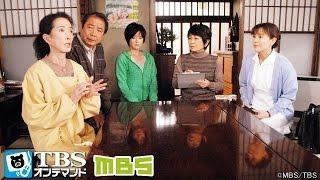 """泉ピン子主演。亡き夫の意思を受け継ぎ、地域医療に単身貢献してきた""""おふ..."""