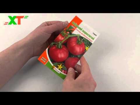 Первые арктические помидоры уже в продаже
