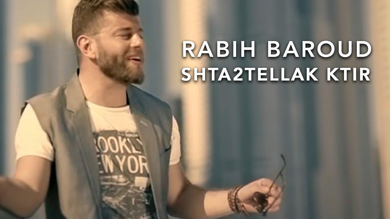 BAROUD TÉLÉCHARGER GRATUIT RABIH TAIBO