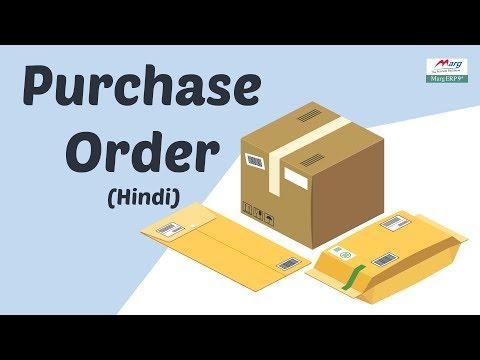 Purchase Order [Hindi]