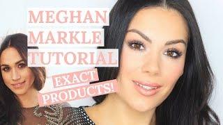 MEGHAN MARKLE MAKEUP, GET THE LOOK TUTORIAL | Beauty's Big Sister