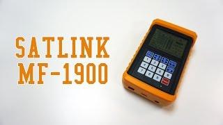 Измерительный прибор Sat-Finder SatLink MF-1900(Купить прибор: http://www.digisat.ru/index.php?productID=1948 Спутниковый измерительный прибор SatLink MF-1900 имеет две очень интере..., 2016-04-13T13:44:48.000Z)