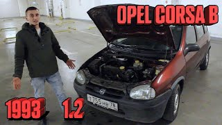 Авто за 100 тысяч рублей.Тест-драйв Opel Corsa B. Опель Корса б.
