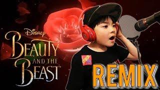 歌ってみた / 作ってみた / ディズニー 美女と野獣 REMIX / 親子で音楽制作 第2弾 / カバー Cover BGM Beauty and the Beast