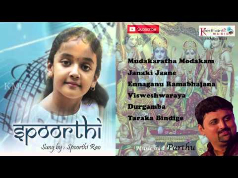 Spoorthi Jukebox || Latest Devotional Songs || Music by Partha Sarathy || 2013
