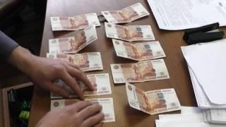 По подозрению в получении взятки задержан помощник прокурора