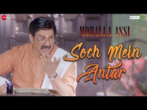 Soch Mein Antar Video Song - Mohalla Assi