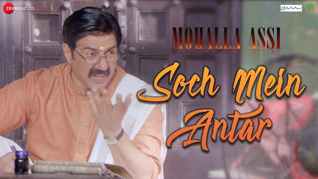 Download Soch Mein Antar   Mohalla Assi   Sunny Deol & Sakshi Tanwar   Udit Narayan & Madhushree   Gulzar