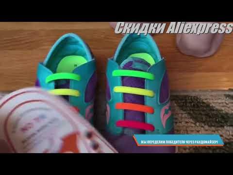 Силиконовые шнурки #Скидка%AliExpress
