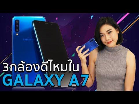 3喔佮弗喙夃腑喔囙笖喔掂箘喔浮喙冟笝 Galaxy A7(2018)