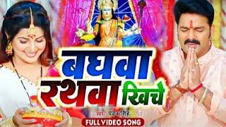 #Akshay Baba Ka Hit HD Video Nimiye Tarwa Na॥ अक्षय बाबा निमिये तरवा ना हिट देवी गीत HD विडियो