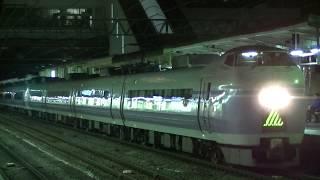 【MHあり!!】E351系 スーパーあずさ 32号 甲府発車