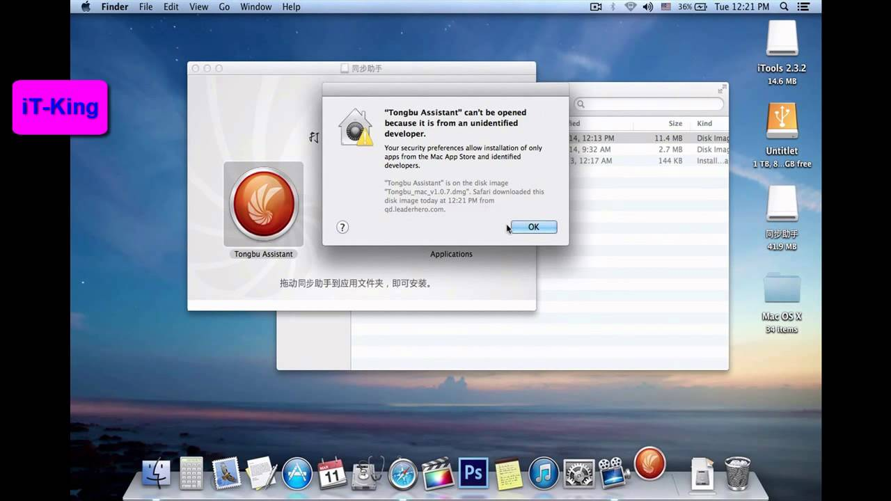 How to install Program Cracked in Mac