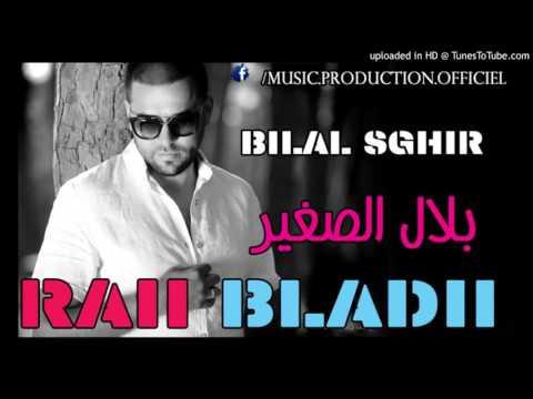Bilal Sghir 2016 avc hbib himoun nono samholi waldia nabghiha ri hiya 2016 ..dj mouffak..