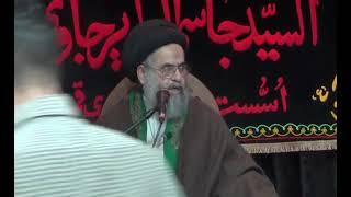محاضرة أخلاقية لسماحة السيد عادل العلوي في حسینیه المرحوم السيد جاسم الطويريجاوي رمضان 1442 الهجري