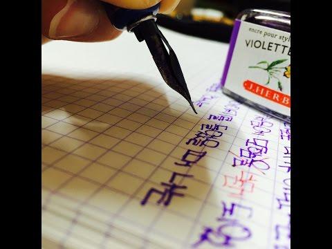 Brause Ornament Nib (Dip Pen) on Life Noble Note Writing Test + ASMR - 라이프 노블 노트 딥펜 시필(試筆)하기