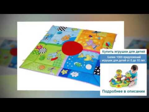Английский для детей: дидактические игры