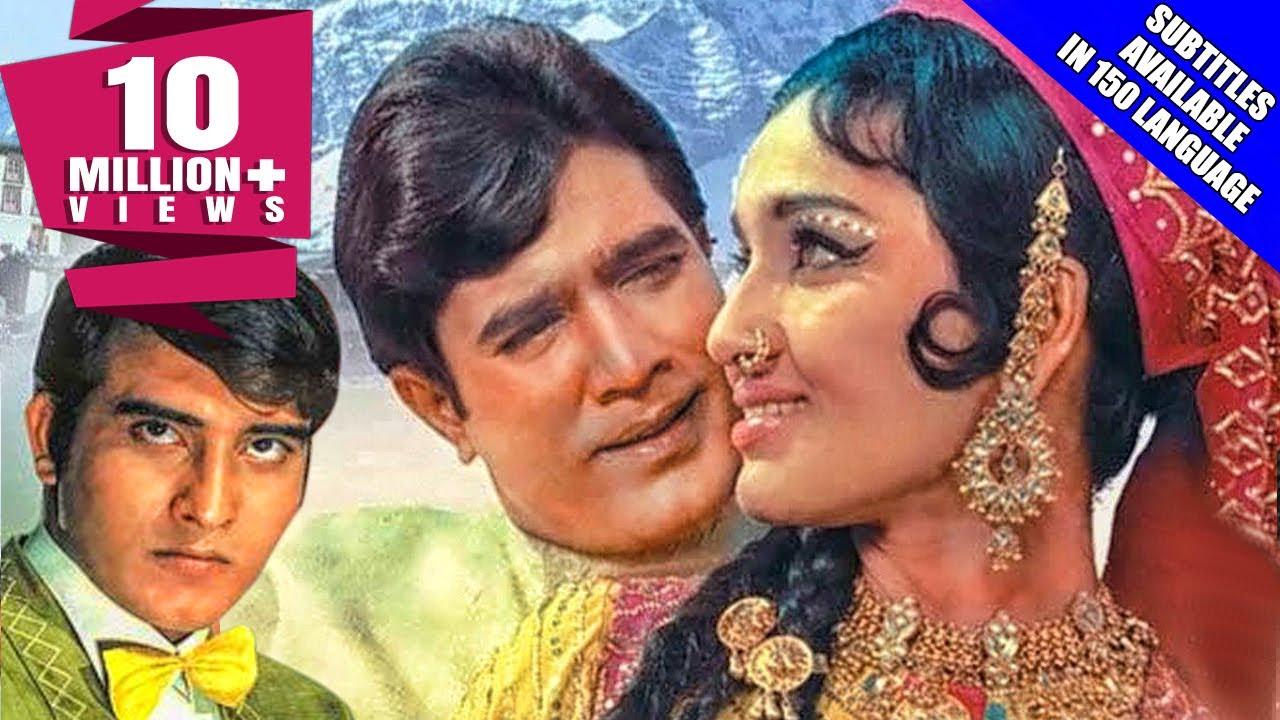 Download Aan Milo Sajna (1970) Full Movie With English Subtitles | Rajesh Khanna, Asha Parekh