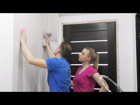 Итог ремонта в коридоре Девушка на стройке Клеим обои