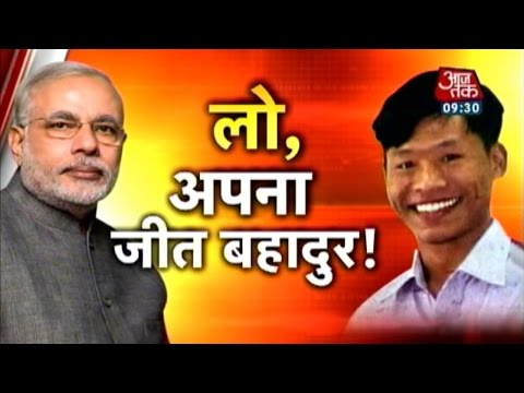 PM Modi To Reunite Godson Jeet Bahadur With His Mother