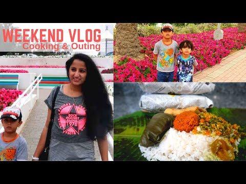പൊതിച്ചോറും കൊണ്ടൊരു മംസാർ ബീച്ച് യാത്ര | Pothichoru | Al Mamzar Beach | Malayalam Weekend Vlog