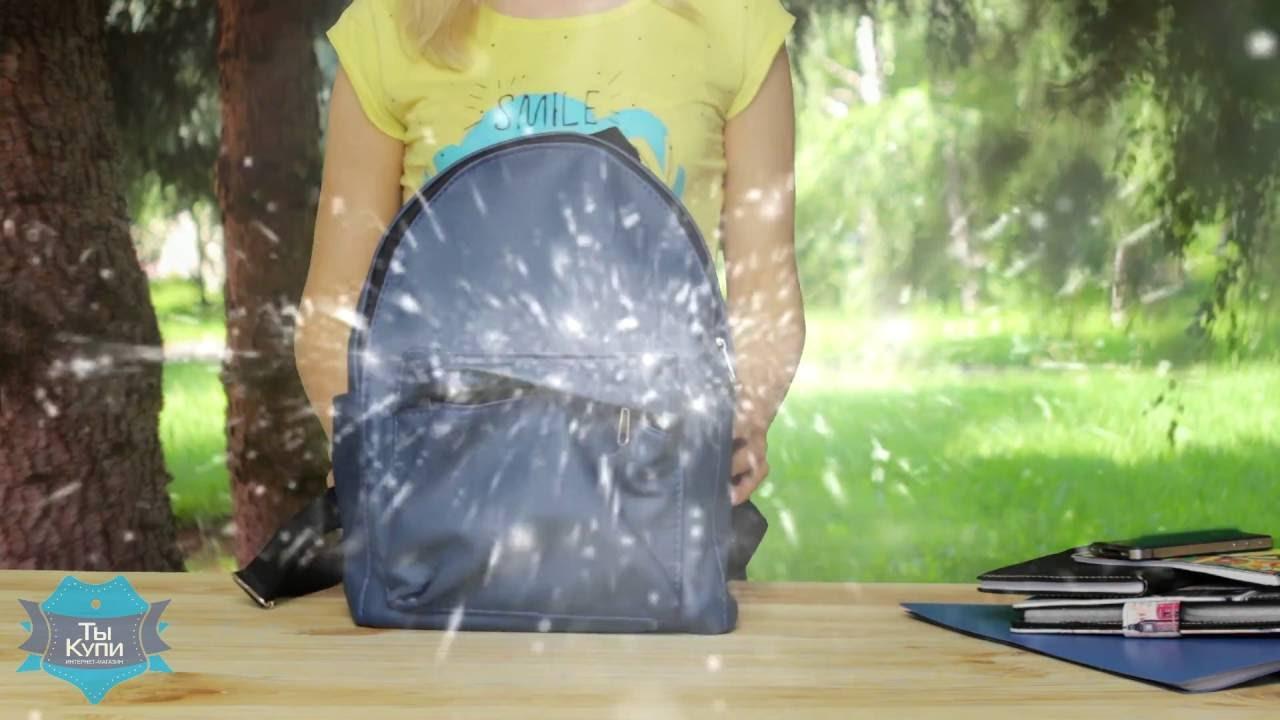 Купить городской женский рюкзак из ткани зеленый с коричневым .