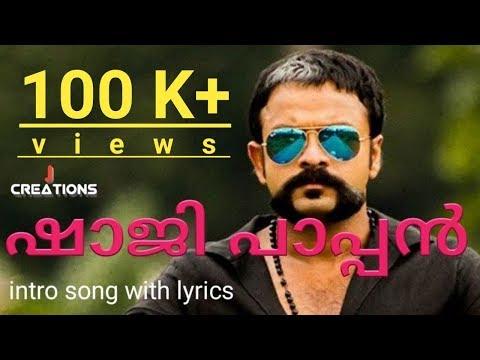 Shaji pappan intro song with lyrics
