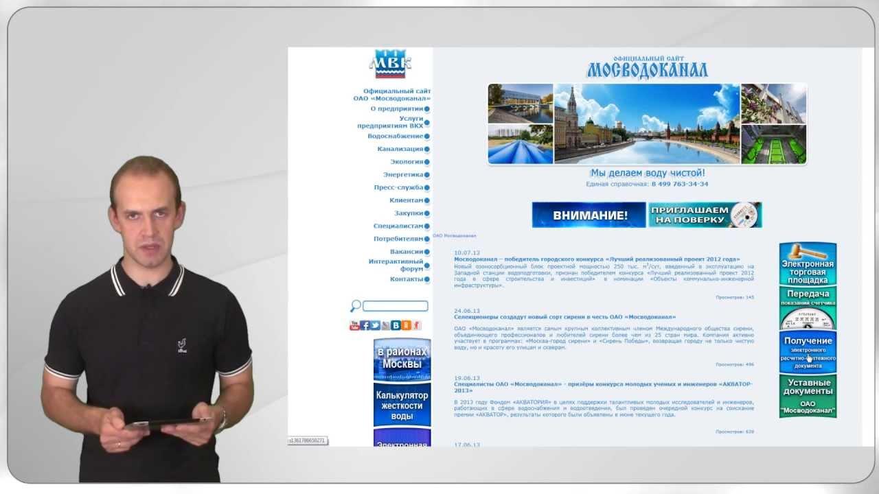 Работа в вебчате сергиев посад модельное агенство высоковск