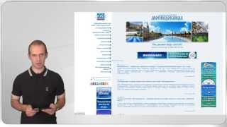 Видеоинструкция по работе с ЭДО(Видеоинструкция для клиентов ОАО