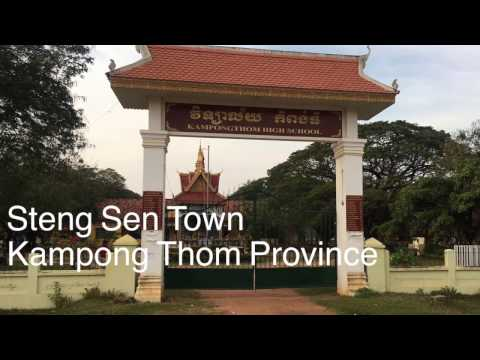 Kampong Thom High School Of Cambodia Anniversary Song By Seyha