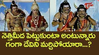 Sri Manjunatha Movie Scenes   Megastar Chiranjeevi Ultimate Movie Scenes   TeluguOne