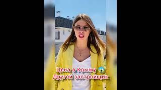 Давайте сравним цены на Строительство домов в Крыму, Арболит Юг Строй, Строительство в Крыму