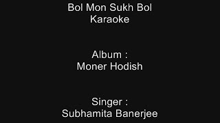 Bol Mon Sukh Bol - Karaoke - Subhamita Banerjee - Moner Hodish