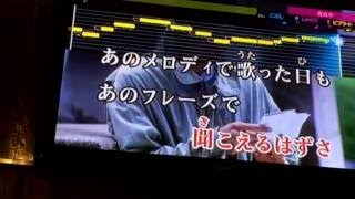 平井堅の曲をカラオケで全部歌う企画その191 ときが流れても変わらない...