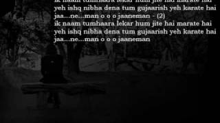 Jaaneman(Radio)Full Song With Lyrics HQ