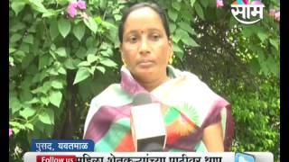 Laxmi Parvekar awarded Vasantrao Naik Smruti Pratisthan Award