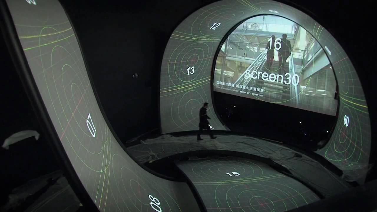 exposition universelle shanghai 2010 pavillon paris ile de france newmat plafond tendu youtube. Black Bedroom Furniture Sets. Home Design Ideas