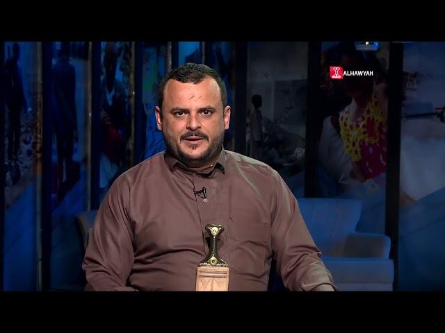 ظاهرة اليوم | هجوم جديد يستهدف أرامكو ومنصات الباتريوت وأهدافها في جيزان | قناة الهوية