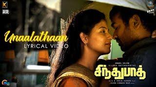 Sindhubaadh | Unaalathaan Song | Vijay Sethupathy, Anjali | Yuvan Shankar Raja | SU Arun Kumar