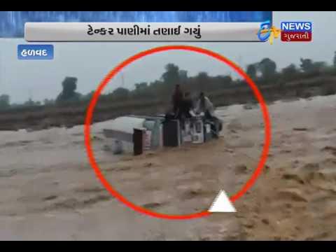 Morbi: Rescue operation in Halvad due to heavy rain_Etv  News Gujarati