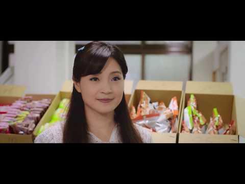 方季惟客串網路電影《惡魔校花放過我》DVD已於6月14日發行。