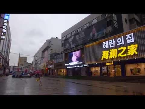 연변 연길 시내 (Street of Yanji in Yanbian, China)