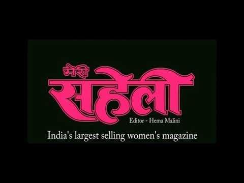 Top 4 Yoga Poses for Migraine (टॉप 4 योगा पोज़ेज फॉर माइग्रेन)