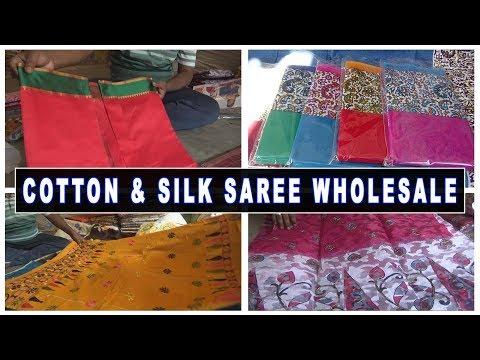Cotton and Silk Saree Wholesale With Price    Kolkata    Bara Bazar
