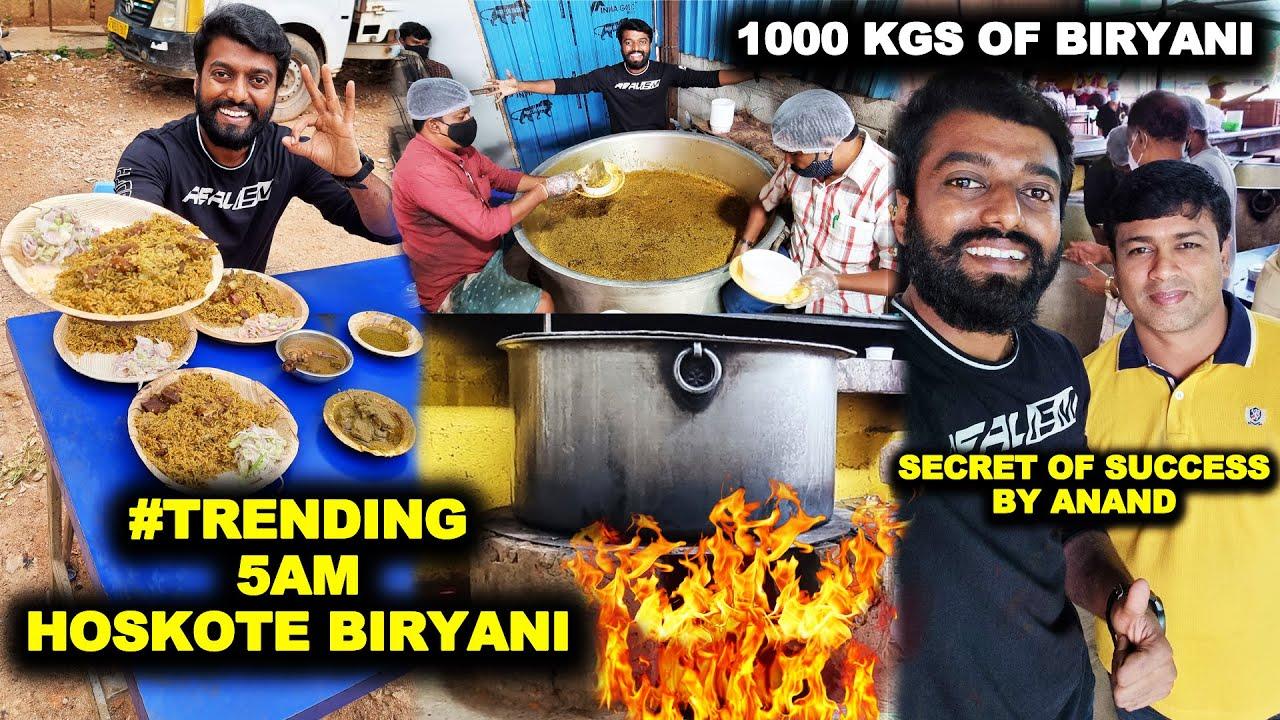 Download EXTREMELY HYPED !! டன் கணக்கில் விற்பனையாகும் 5AM HOSKOTE ANAND DUM BIRYANI- SELLS 1000 KGS பிரியாணி