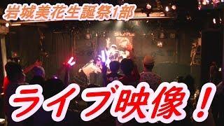 アイドル活動(ぽけっとファントム、アイロボBチーム・えんじぇるモン...