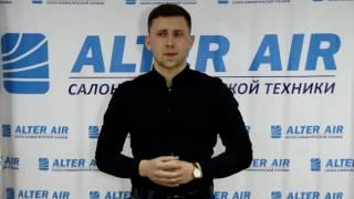 видео Холодоснабжение систем кондиционирования воздуха